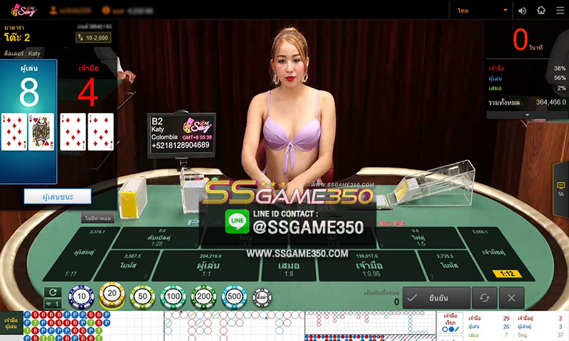 AESEXY_Baccarat_ (5)