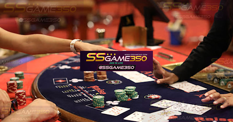 how_to_play_baccarat_ (6)